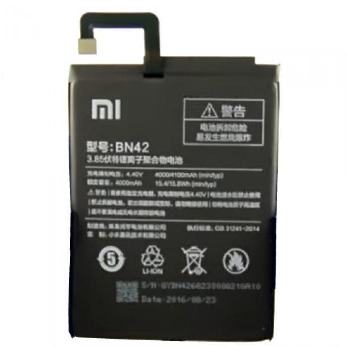 Аккумулятор Xiaomi BN42, 4100 mAh Оригинал