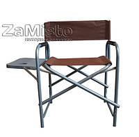 Кресло складное Режиссер с полкой MV 0002, фото 1