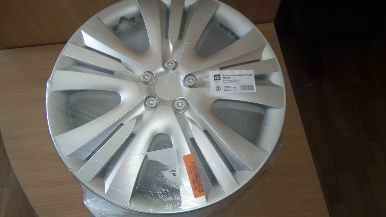 Колпак колесный R13 LUX серый