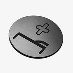 "Табличка кругла ""Медпункт"" Stainless Steel"
