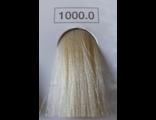 Индола краска 1000.0 Indola Permanent Натуральный Blonde Expert 60 мл