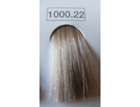 Индола краска 1000.22 Indola Permanent Натуральный золотистый Blonde Expert 60 мл