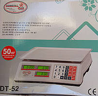 Электровесы со счетчиком веса domotec plus 50 кг