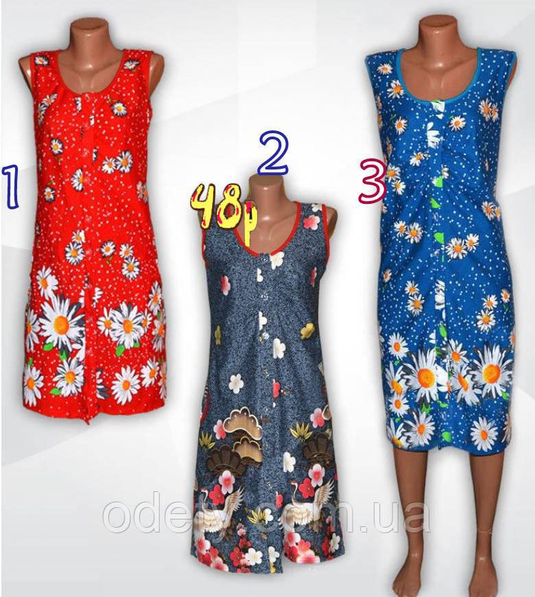 6be8a92342509 Женский летний халат больших размеров. Халат женский на пуговицах. Халат  летний женский - Интернет