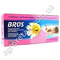 Пластины для электрофумигатора от комаров для детей Bros 10 шт