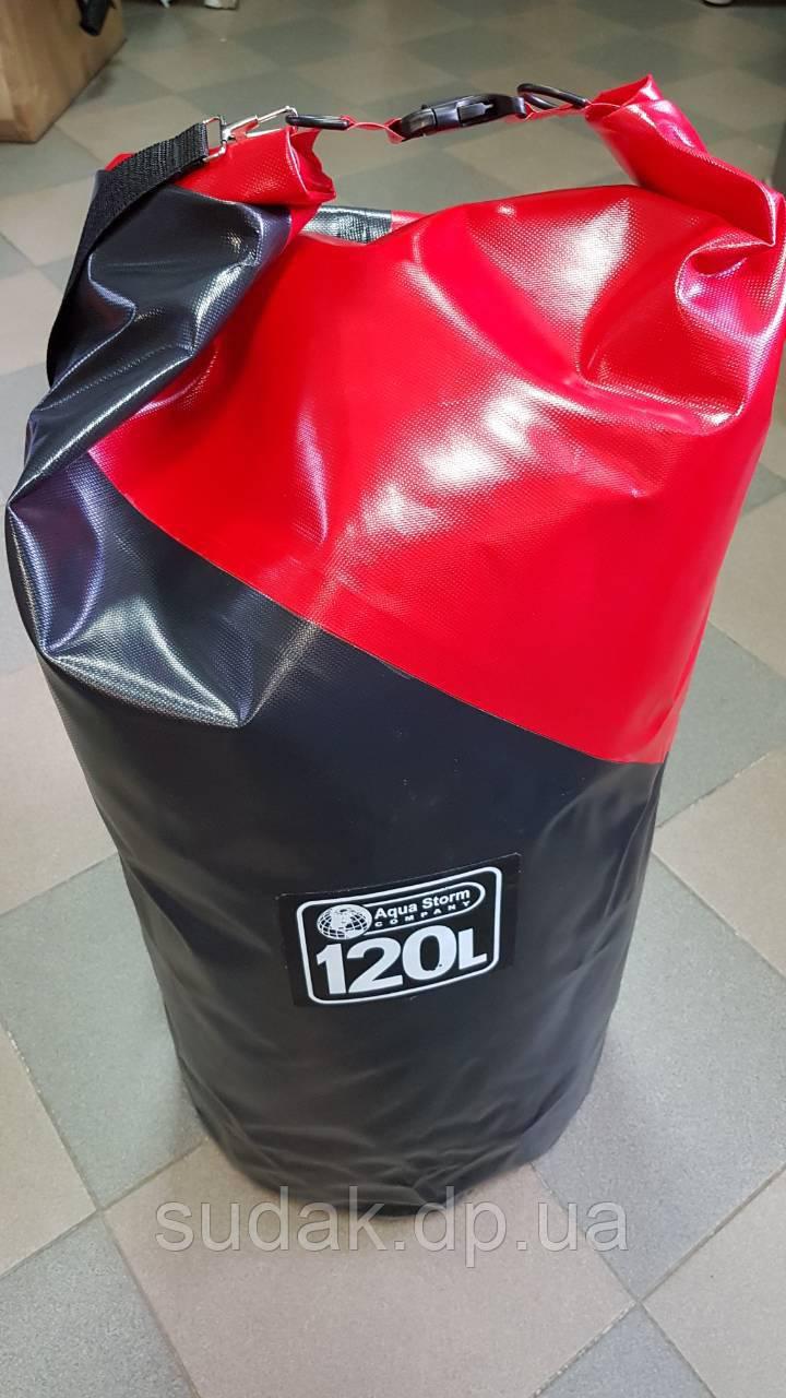 Герморюкзак  Aqua Storm 120 л красно-черный