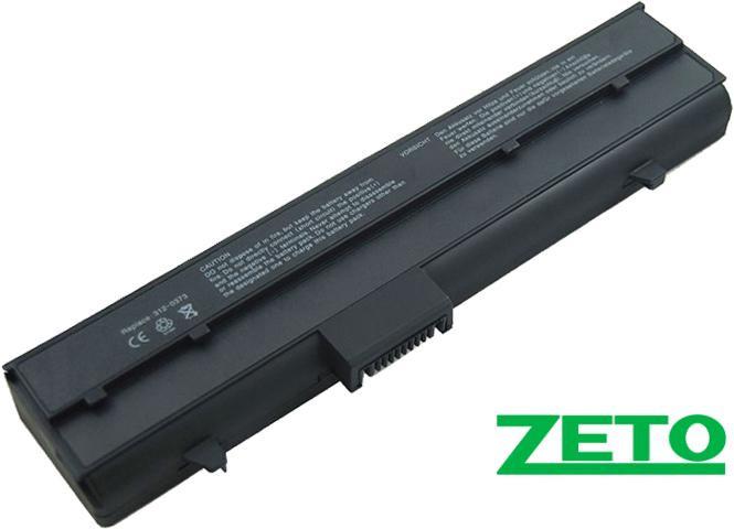 Батарея (аккумулятор) Dell Inspiron 630m (11.1V 5200mAh)