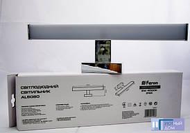 Светодиодный светильник Feron для подсветки AL5080 8W