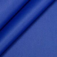 Оксфорд тентовая ткань водонепроницаемый плотность-600 сублимация 014-синий