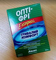 Розчин для контактних лінз Alcon, Opti-Free Express 60 ml, фото 1
