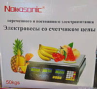 Базарные торговые весы Nokasonic 50 кг