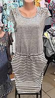 Женское Платье - туника с затяжным пояском и юбкой в полоску