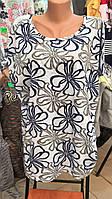 Женская футболка с принтами ,   купить