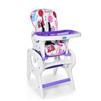 Детский стульчик для кормления Bambi M 0816-24 Purple