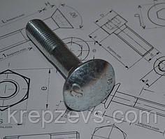 Болт М10 с полукруглой головкой ГОСТ 7802-81