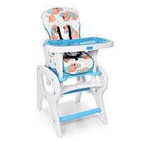 Детский стульчик для кормления Bambi M 0816-25 Blue
