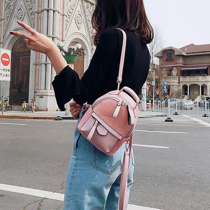 Рюкзак женский Star Pink розовый eps-8237, фото 2