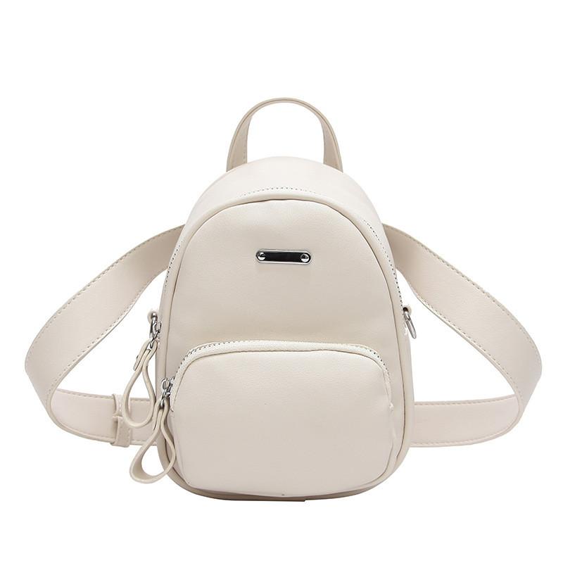 Рюкзак-сумка Lns White белый