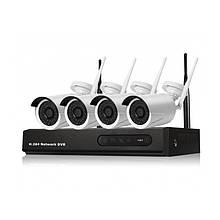 Комплект видеонаблюдения Wi-Fi Outdoor Wireless Kit 1,3MP 4xIP