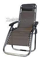 Кресло шезлонг садовое MV 0008