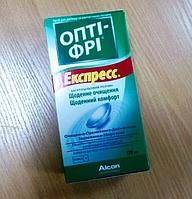 Розчин для контактних лінз Alcon, Opti-Free Express 120 ml, фото 1