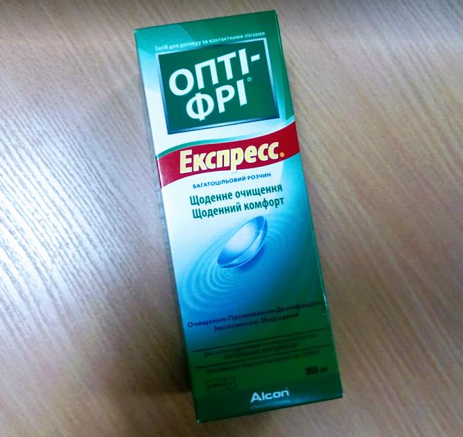 Розчин для контактних лінз Alcon, Opti-Free Express, 355 мл