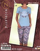 Женская пижама  с капрями   Nicoletta 82420, фото 1