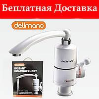 DELIMANO Проточный водонагреватель на кран. Мини бойлер. Бесплатная Доставка!