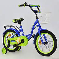 Велосипед двухколёсный 16 дюймов  с корзиной модель R 1612 MAVERICK синий