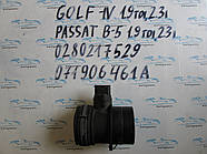 Расходомер воздуха VAG 0280217529, 071906461A