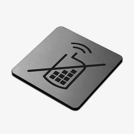 "Табличка ""Телефон запрещен"" Stainless Steel, фото 2"