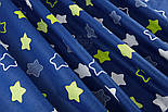 """Ткань хлопковая """"Звёзды-пряники с зигзагами"""" салатовые на синем  № 1340, фото 2"""