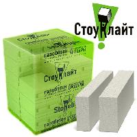 Газобетон блоки 600*300*200 G500