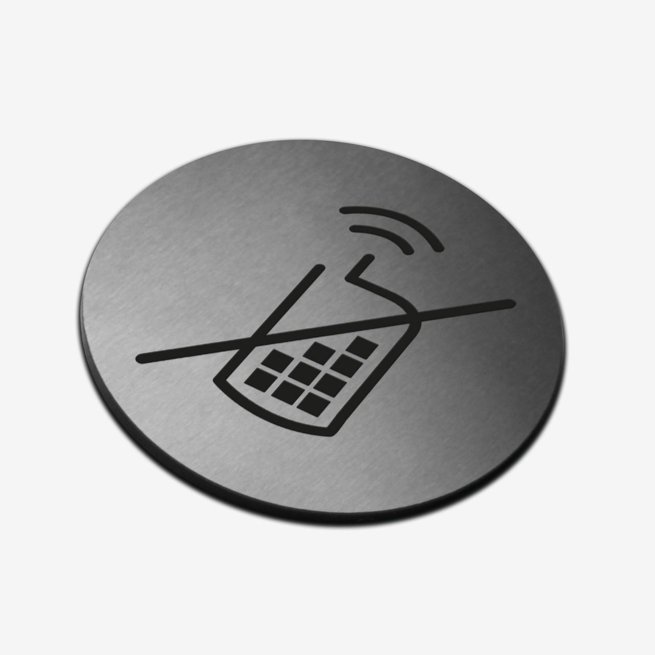 """Табличка кругла """"Телефон заборонений"""" Stainless Steel"""