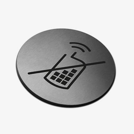 """Табличка кругла """"Телефон заборонений"""" Stainless Steel, фото 2"""