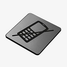 """Табличка """"Телефон заборонений"""" Stainless Steel"""