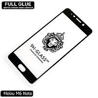Захисне скло Full Glue Meizu M6 Note (Black) - 2.5 D Повна поклейка