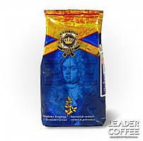 Кофе молотый Royal Cafe 80% Arabica (Premium class) 250г
