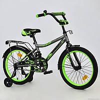 Велосипед двухколёсный 18 дюймов  модель R 1805 черно-зеленый