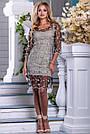 Женское платье нарядное, бежево-чёрное с вышивкой,  вискоза, размер 44, 46, 48, 50, фото 3