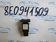 Кнопка аварийки Audi A4 b6, 8E0941509