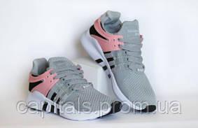 """Женские кроссовки Adidas Equipment Support ADV """"Grey/Rose"""""""