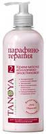 Крем-маска 230177D колаген-эластиновая мармелад 500 мл - Tanoya (Таноя) Украина