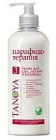 Крем для рук 230382 ногтей и кутикул зеленый чай 500 мл - Tanoya (Таноя) Украина