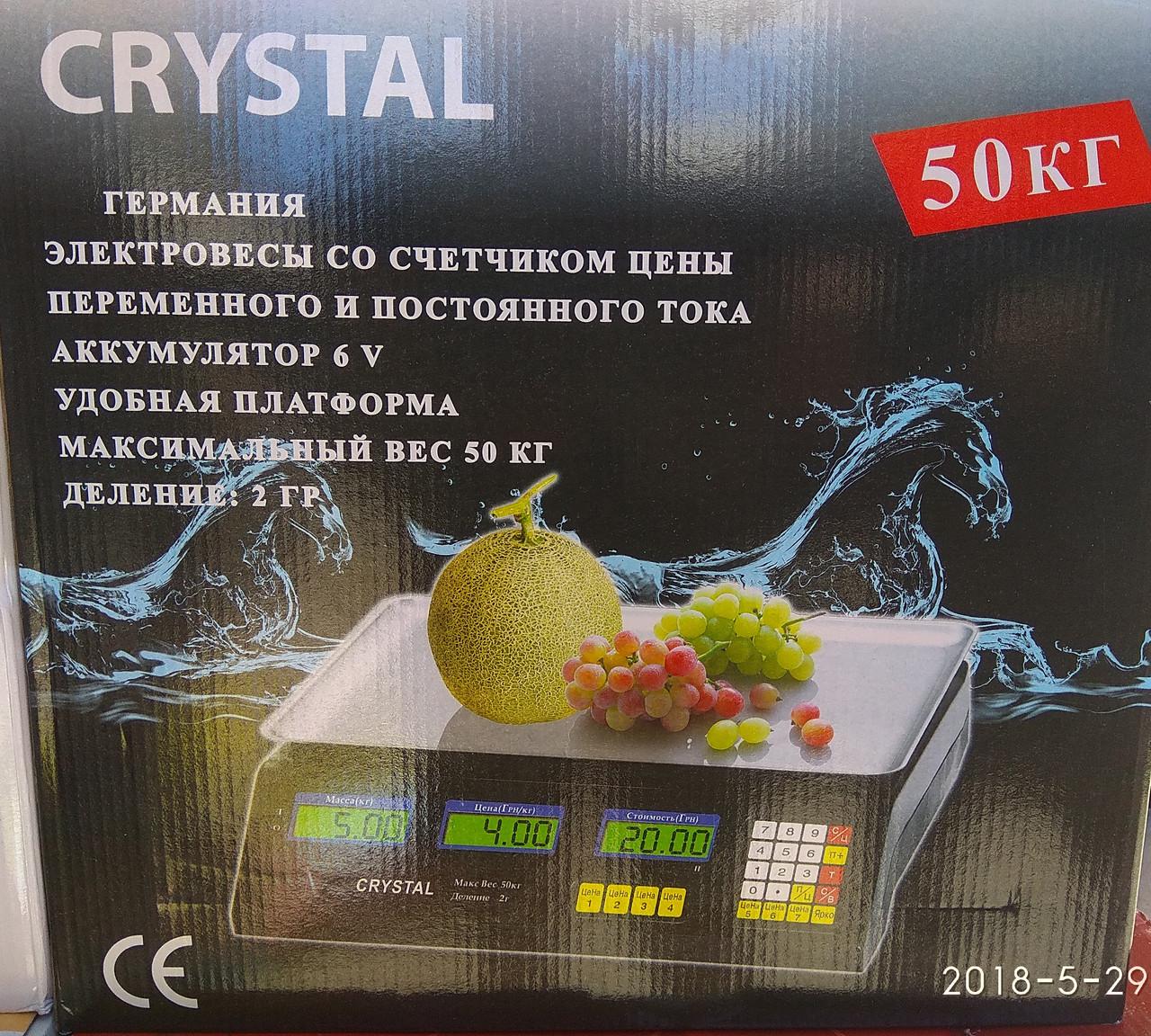 Весы торговые на 50 кг Crystal