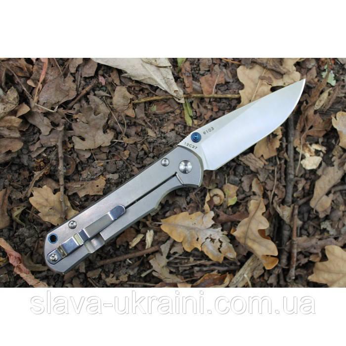 Нож Sanrenmu Land 910 Plus Satin