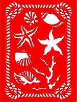 Трафарет Море, 20х15 см, многоразовый