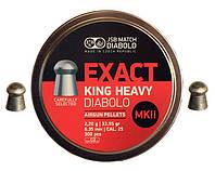 Пули пневматические JSB King Heavy MKII, 150 шт/уп, 2,2 г, 6,35 мм