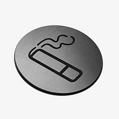 "Табличка кругла ""Місце для куріння"" Stainless Steel"