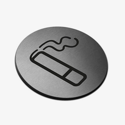 "Табличка круглая ""Место для курения"" Stainless Steel, фото 2"